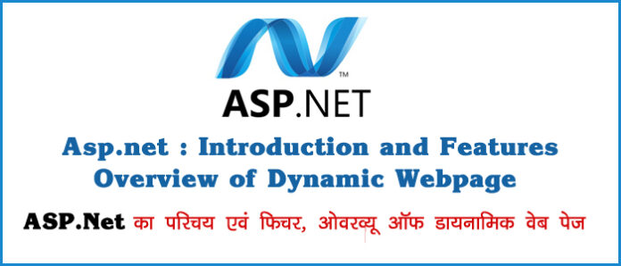 Introduction and Features and Overview of Dynamic Webpage